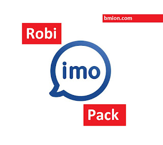 Robi-imo-Pack-1GB-28Days-55Tk