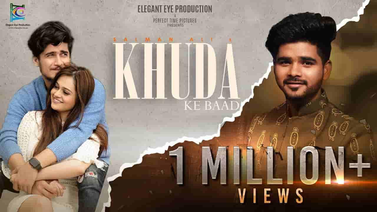 खुदा के बाद Khuda ke baad lyrics in Hindi Salman Ali Hindi Song