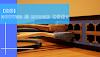 【教學】3 分鐘學懂 Router 與 Modem 的分別