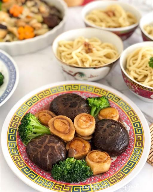 How to make vegetarian abalone