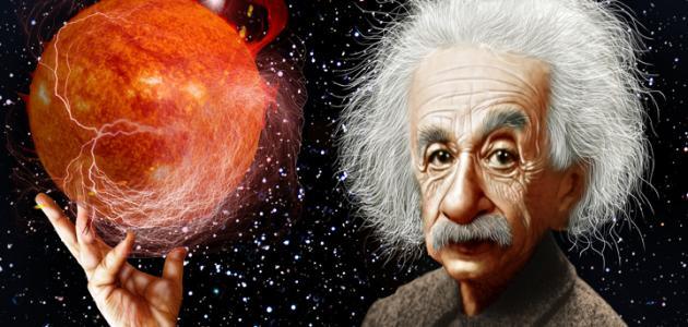 تعرف ع النظرية النسبية لاينشتاين
