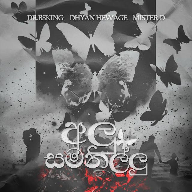 Dr.BSKing - Alu Samanallu ft. Dhyan Hewage & Mister D