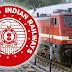 रेलवे में एटीएम कार्ड व पेटीएम एप से भी हो जाएगा किराए और जुर्माने का भुगतान