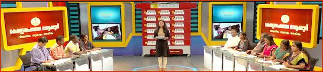 kerala lottery Draw Procedure