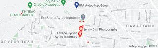 Καταργείται το Κέντρο Υγείας του Αγίου Ιεροθέου στο Περιστέρι;