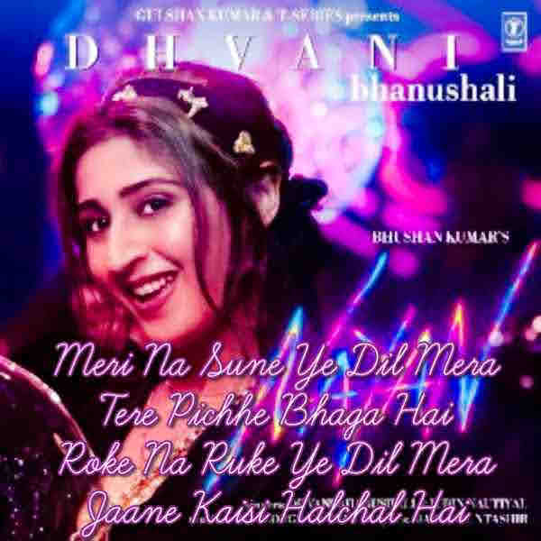 Nayan Lyrics
