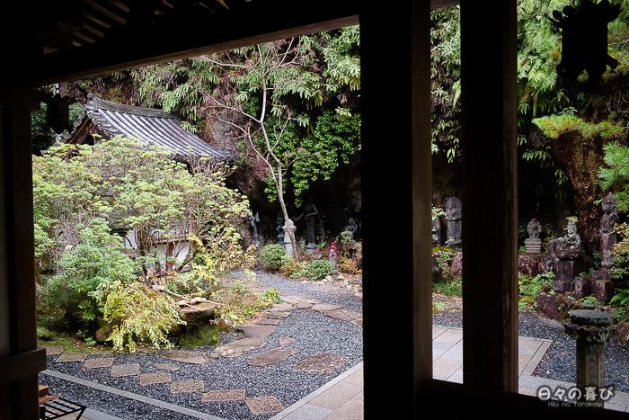 Pavillon goshuin et jardin de rocaille, temple Mitaki-dera, Hiroshima