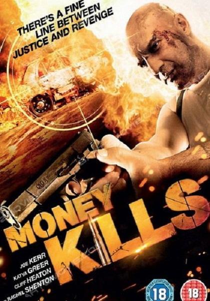 Moneykills ปิดบัญชีแค้น ล่าเด็ดหัว