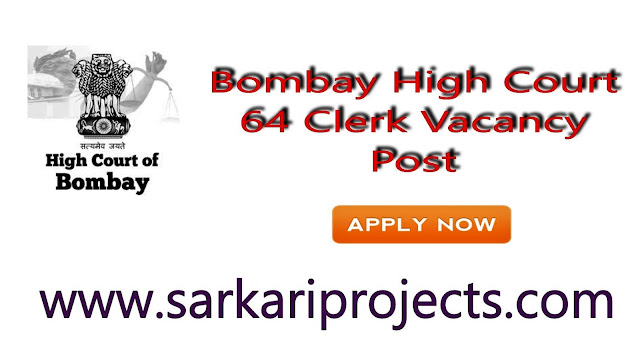 Bombay High Court – 64 Clerk Vacancy Post – Last Date 17 August 2019