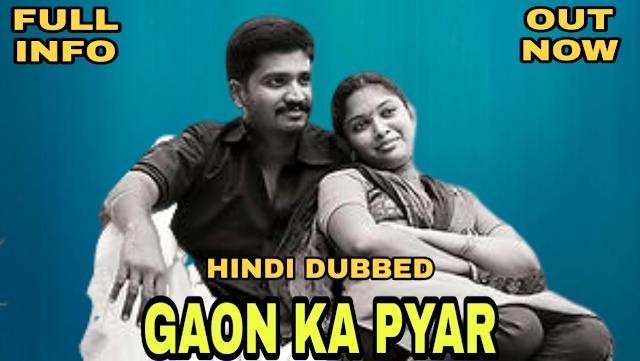 Gaon Ka Pyar