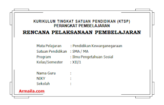 Download RPP KTSP PKN Kelas XII SMA