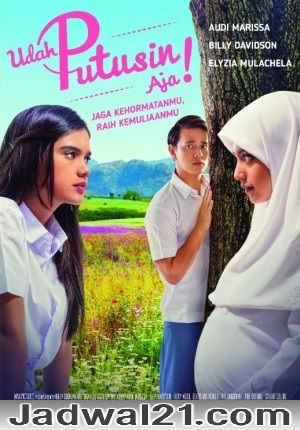 Nonton Film UDAH PUTUSIN AJA! 2018 Film Subtitle Indonesia Streaming Movie Download