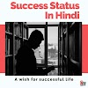 15+ motivational success status for your golden life in hindi
