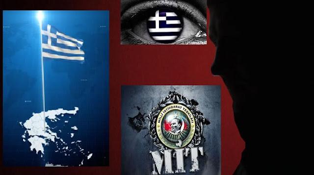 Τεράστιο το δίκτυο Τούρκων κατασκόπων στην Ελλάδα