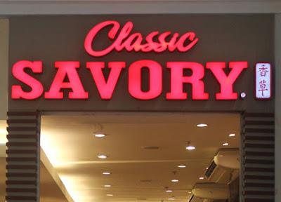 classic savory company profile