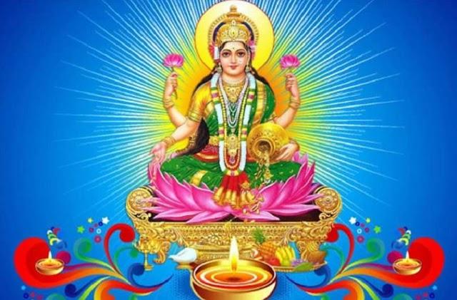 Sharad Purnima 2021 Today : शरद पूर्णिमा पर धन लाभ के लिए करें यह उपाय, दूर होगी आर्थिक तंगी