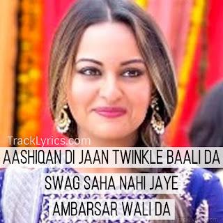 song-quotes-2018-swag-saha-nahi-jaye-for-instagram-happy-phirr-bhag-jayegi-sonakshi-sinha-neha-bhasin-shadab-faridi