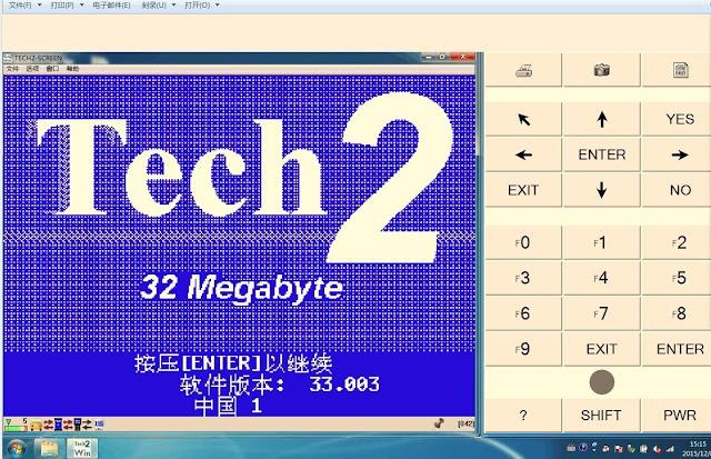 vxdiag-gm-tech2win
