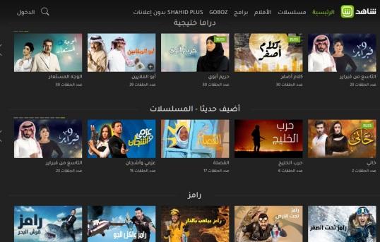 افضل 5 مواقع لمشاهدة الافلام والمسلسلات العربية والعالمية لسنة 2021