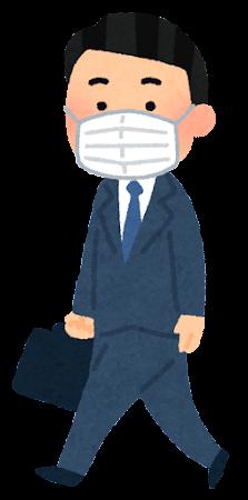 マスクを付けて歩く会社員のイラスト(スーツの男性)