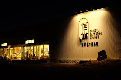 長野県飯島町の和洋菓子屋 信州里の菓工房