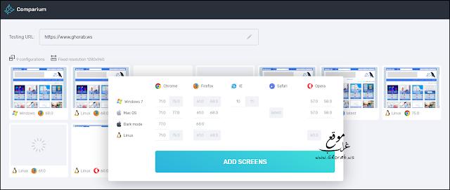 comparium web app