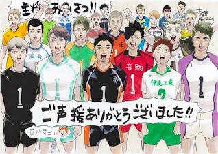 ハイキュー!!  主将 キャプテン | HAIKYU!! Captains | Hello Anime !