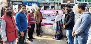 विश्व कैंसर दिवस पर जेसीआई जौनपुर ने चलाया हस्ताक्षर अभियान    #NayaSaberaNetwork