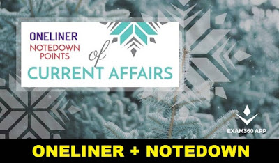 One Liner GK Current Affairs: 4th February 2018