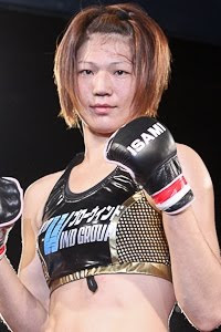 Japanese women fighters
