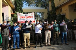 सम्मान अभियान अंतर्गत जागरूकता रैली आयोजित