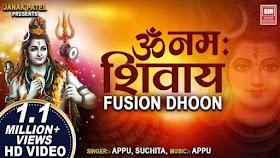ॐ नमः शिवाय Har Har Bhole Namah Shivay Lyrics - Appu, Suchita