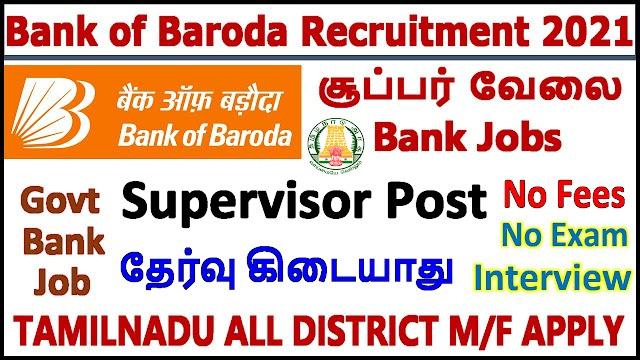 Bank of Baroda Jobs | Tamilnadu Bank Recruitment 2021 for Business Correspondent Supervisor