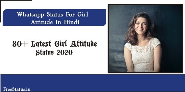 Attitude Status For Girls In Hindi » 80+ Latest Girl Attitude Status 2020