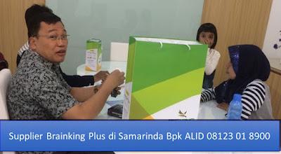 PROMOSI, 08123 01 8900 (Bpk. Alid), Nutrisi Otak Brainking di Samarinda