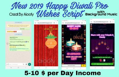 diwali wishing script for blogger