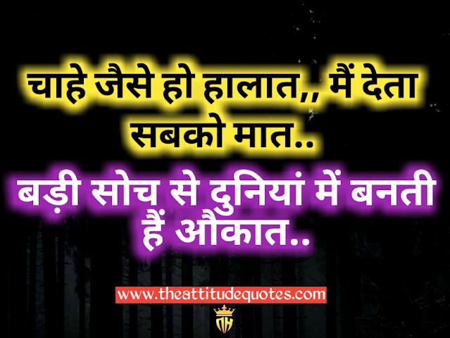 sad status about life, life sad status, sad life status hindi, sad status about life in hindi, life sad status in hindi, sad life status