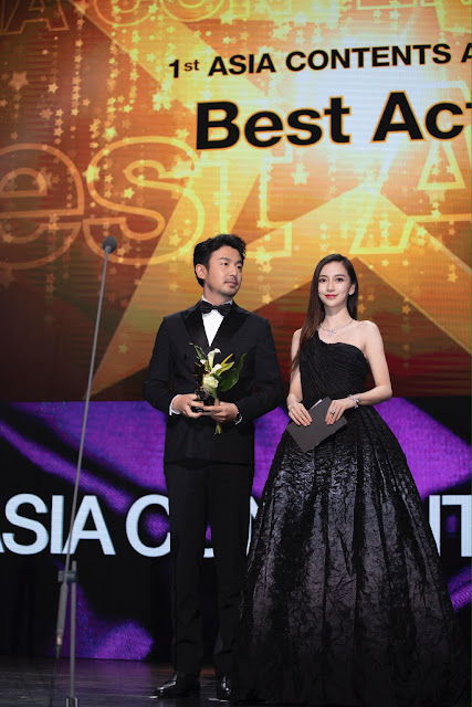 lei jiayin best actor 1st asia content awards