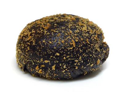 箱根海賊カレーパン | 箱根ベーカリー