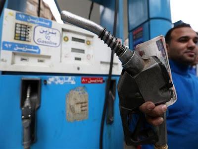 صندوق النقد: مصر سترفع الوقود لسعر التكلفة في منتصف يونيو المقبل