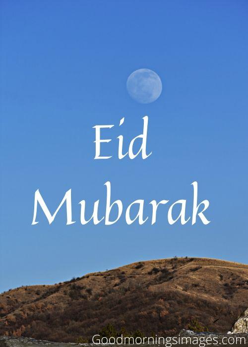 eid mubarak bangla messages