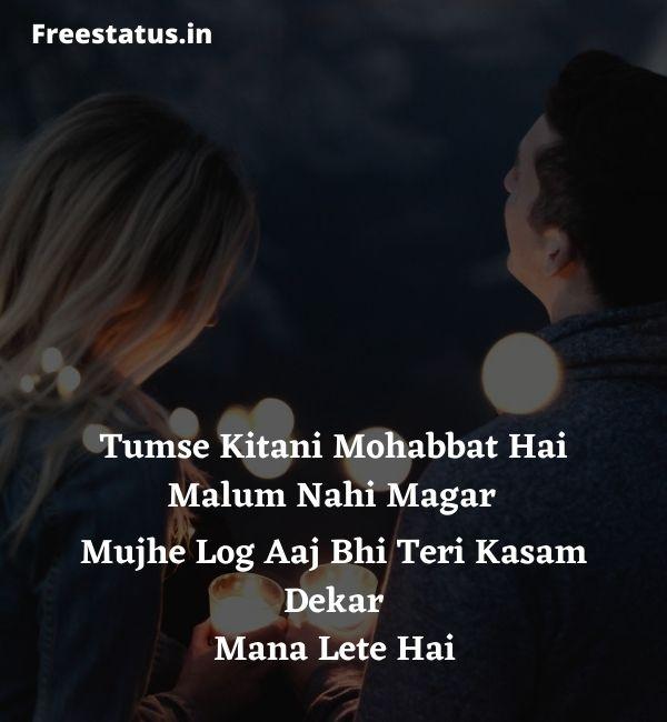 Mohabbat-shayari-In-Urdu