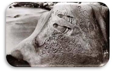 prasasti ciaruteun peninggalan kerajaan tarumanegara