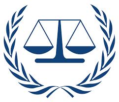 अंतर्राष्ट्रीय न्यायालय - inter nation court of justice in Hindi