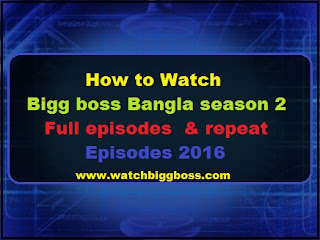 How to Watch Bigg boss Bangla season 2 full episodes | Bigg Boss bangla repeat episodes 2016
