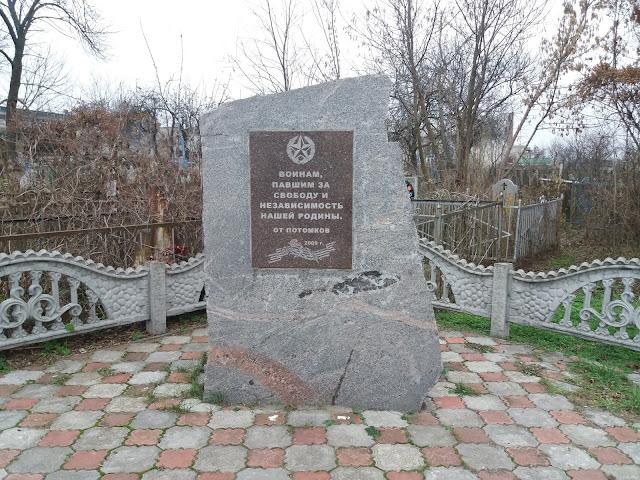 Братська могила радянських воїнів на Чередницькому кладовищі (Кременчук) © Oleh Kushch, CC-BY-SA-4.0