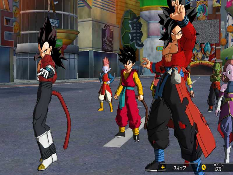 Download SUPER DRAGON BALL HEROES WORLD MISSION Game Setup Exe