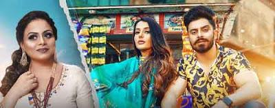Dabbang Lyrics - Jimmy Kaler Ft Gurlez Akhtar | Mistabaaz | Sonia Mann
