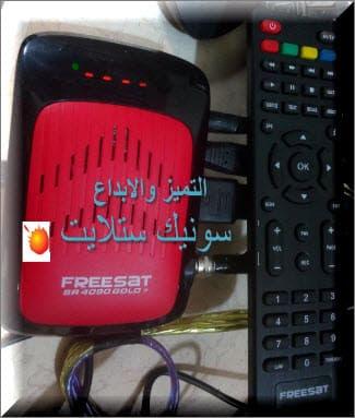 احدث ملف قنوات + freesat sr4090 gold