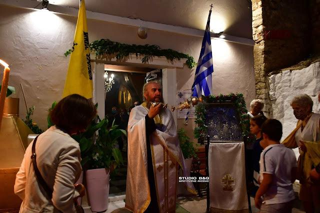 Γιορτάζει το ιστορικό εκκλησάκι της Αγίας Σοφίας στο Ναύπλιο